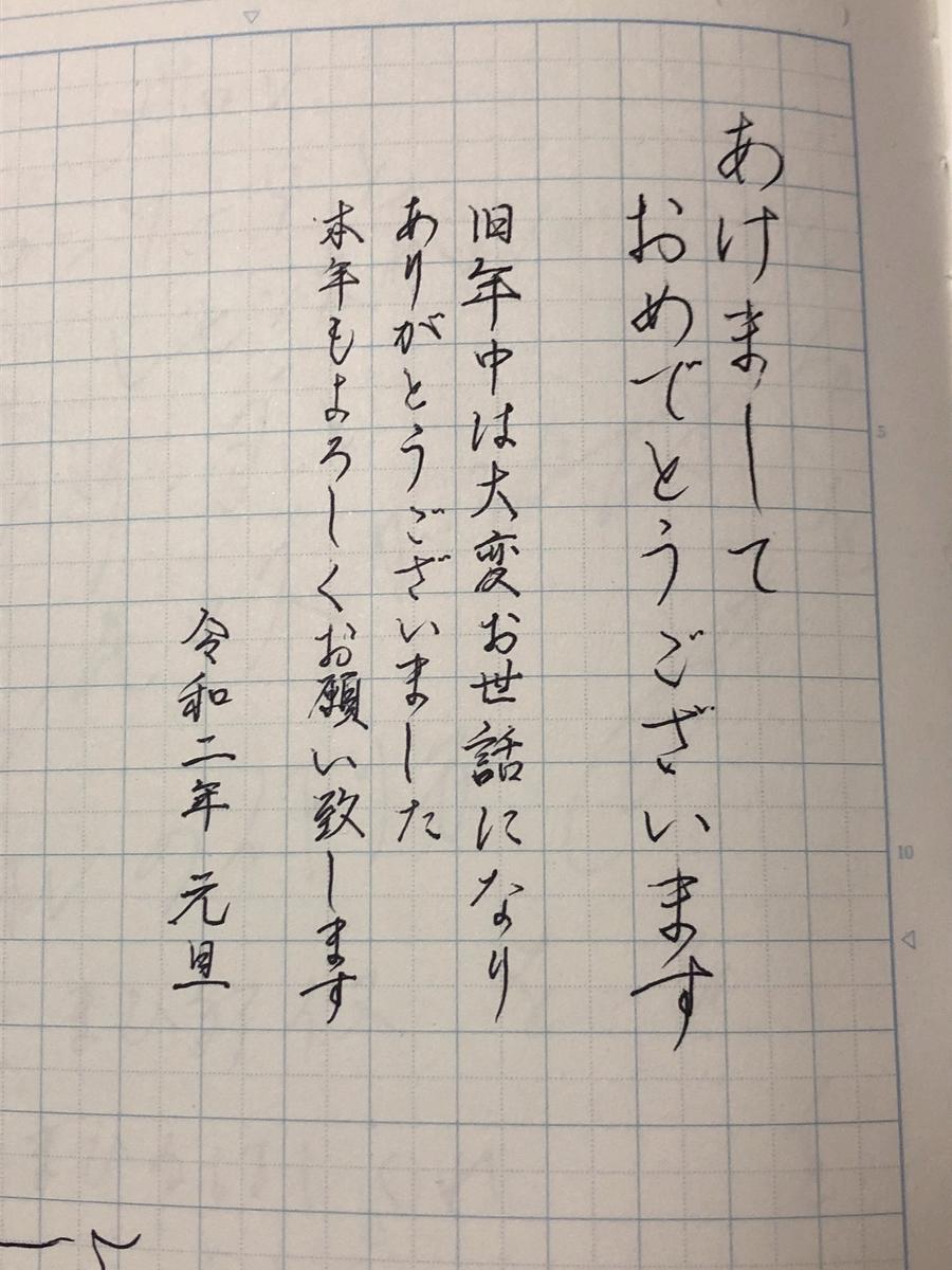 f:id:shioaji78:20200909215645j:plain