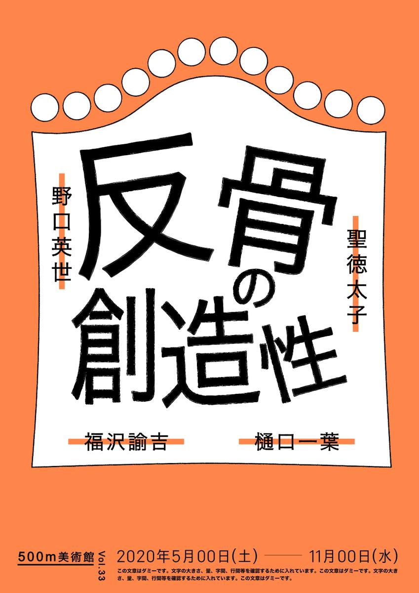 f:id:shioaji78:20200925215947j:plain