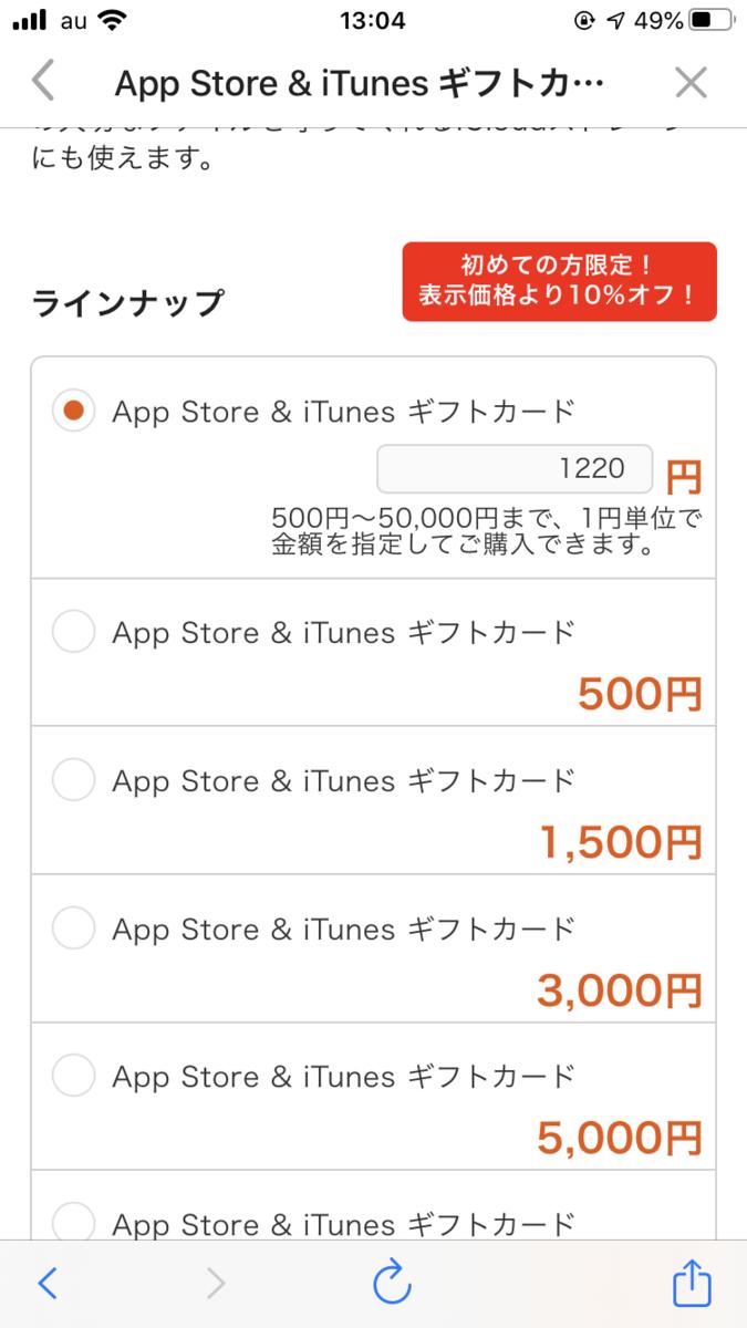 f:id:shioaji78:20201009132153p:plain