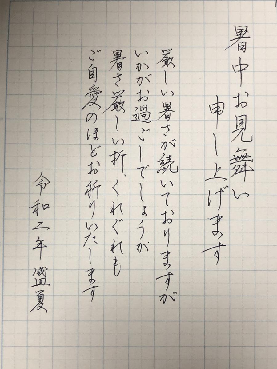 f:id:shioaji78:20201019182727j:plain