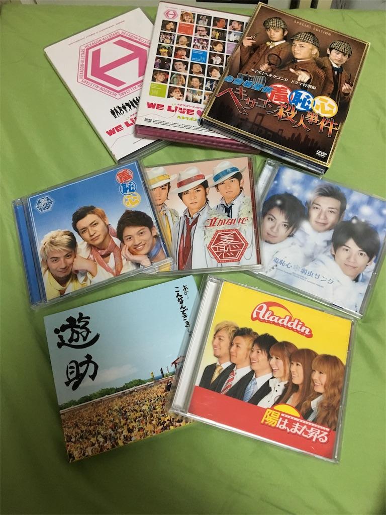 f:id:shioarashi0525:20180409233004j:image