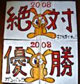 20070219144847