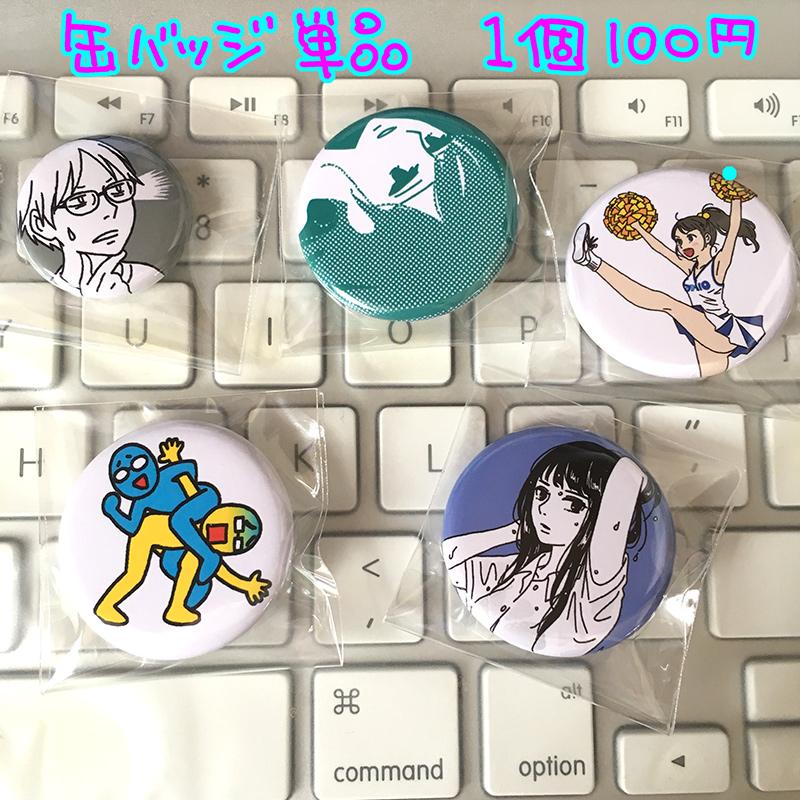 f:id:shiochin:20160728111217j:image:w300