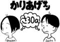 20161022114345