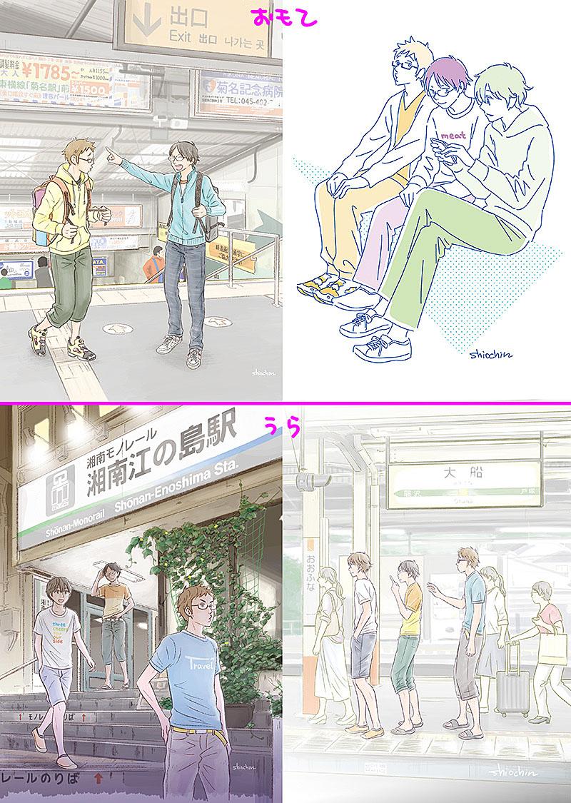f:id:shiochin:20180209004009j:image:w500