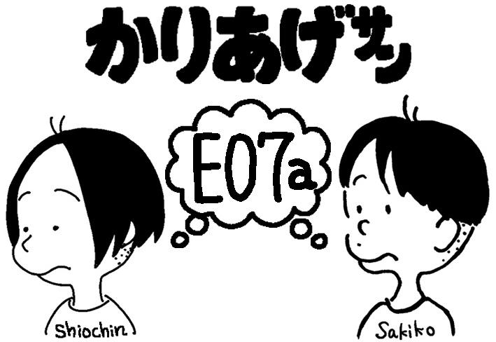 f:id:shiochin:20180209004238j:image:w500