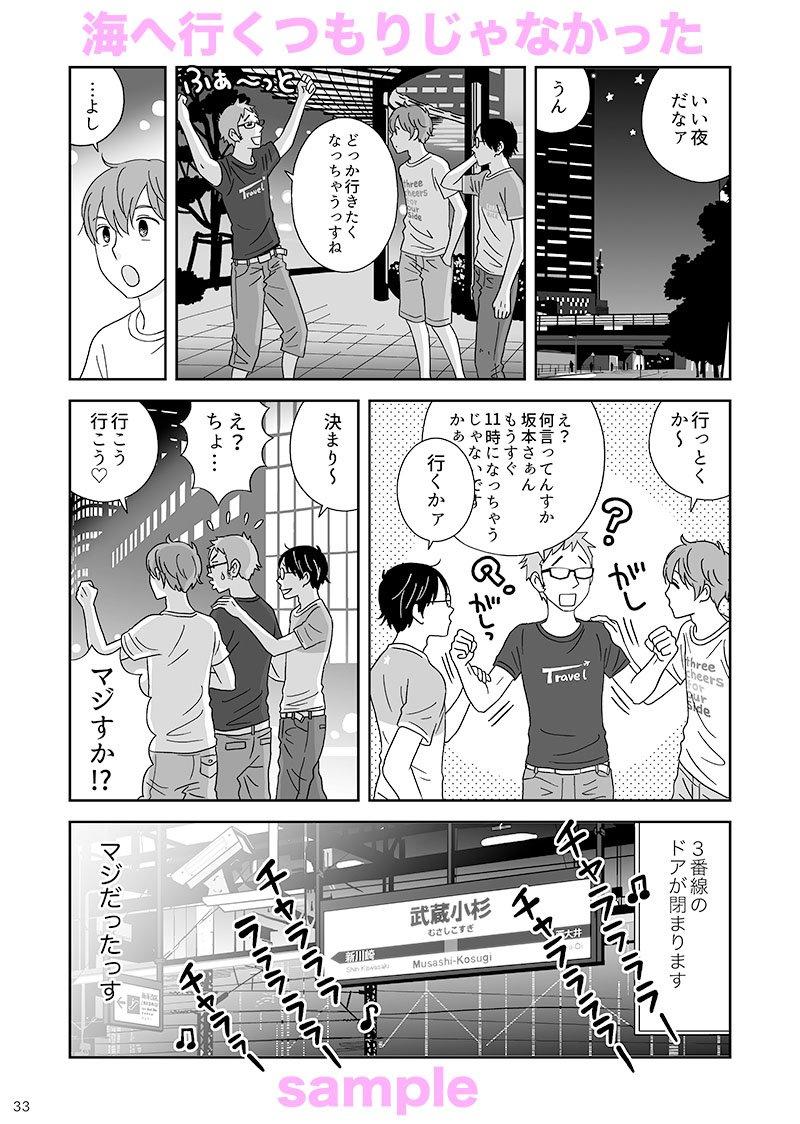 f:id:shiochin:20180209004641j:image:w500