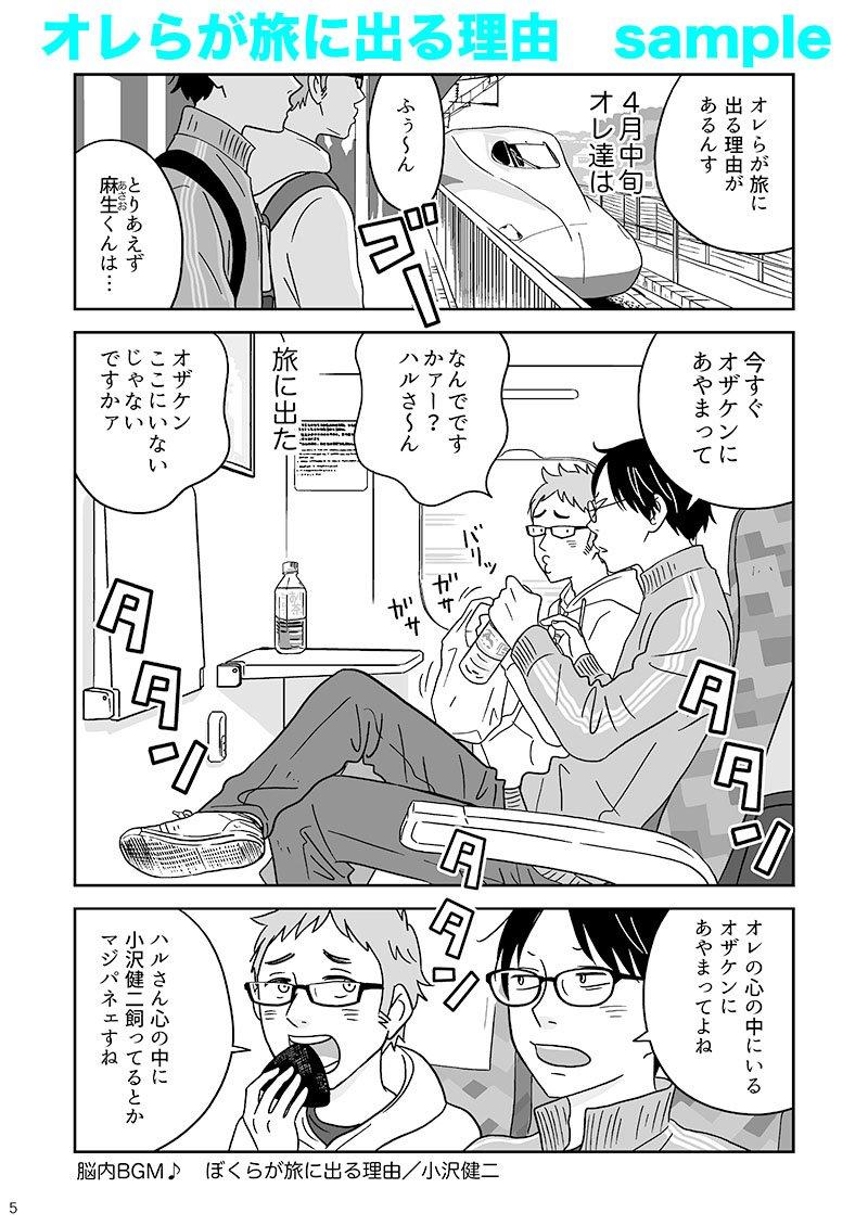 f:id:shiochin:20180209004644j:image:w500