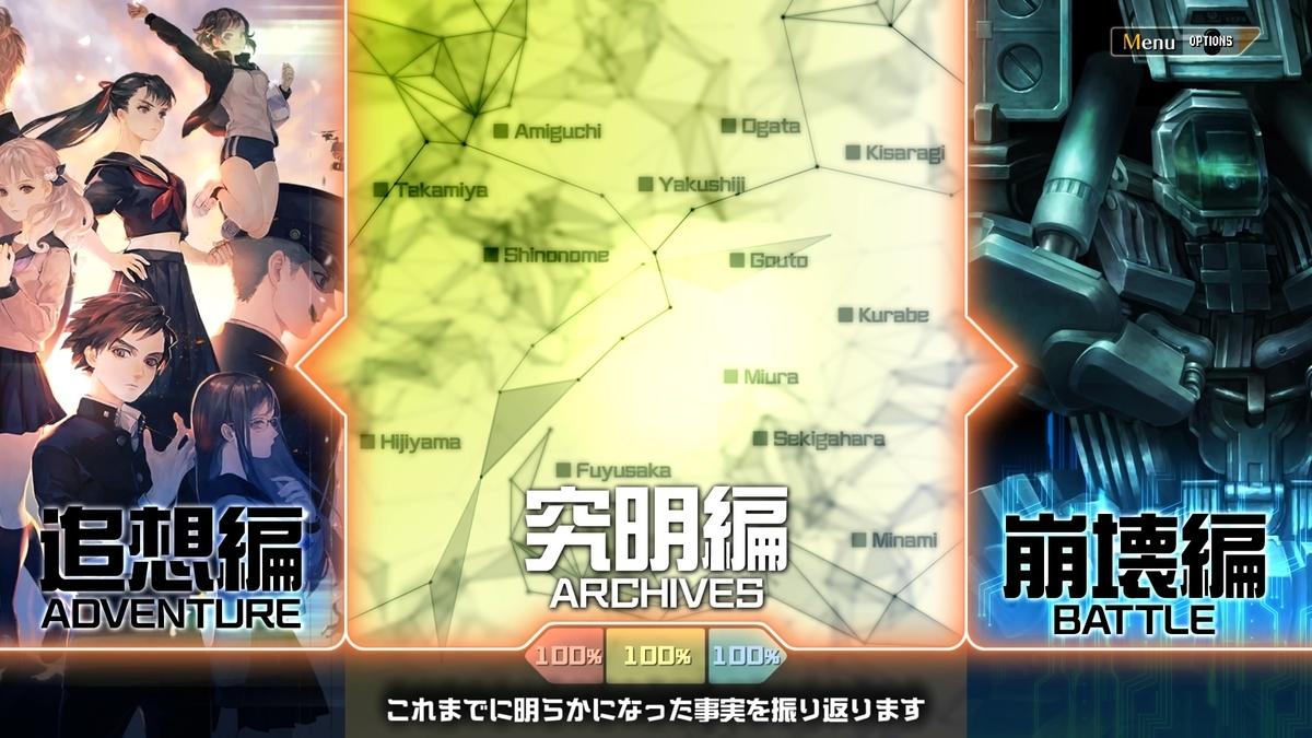 三 兵 圏 防衛 機 ネタバレ 十