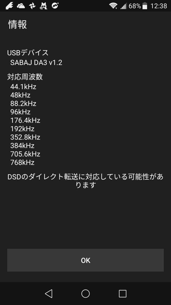 f:id:shiocider:20171125135201j:plain