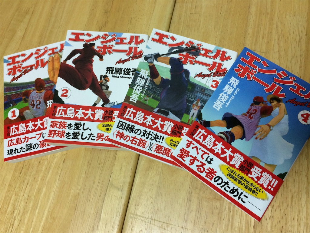 f:id:shiodaifuku:20160912052232j:image