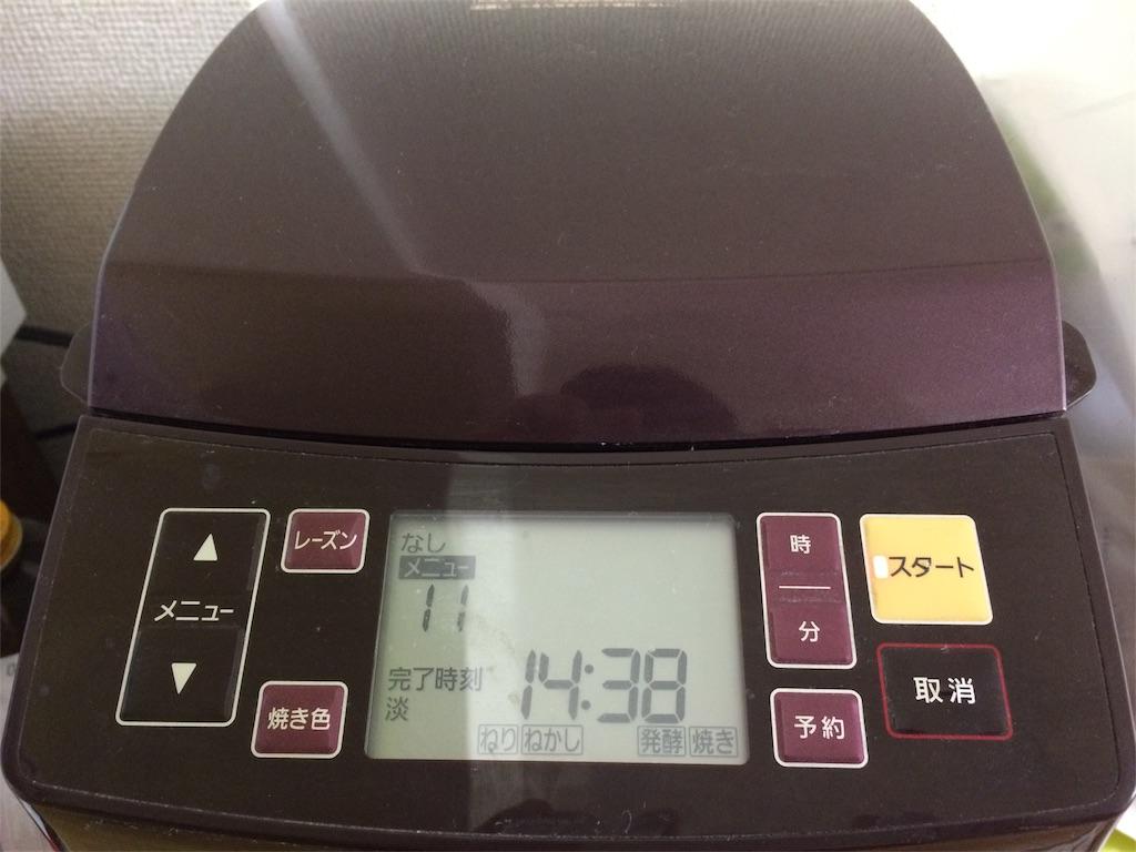 f:id:shiodaifuku:20170215091551j:image