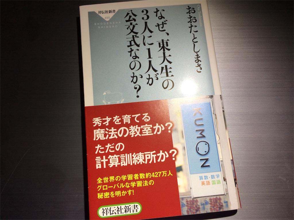 f:id:shiodaifuku:20170402081134j:image