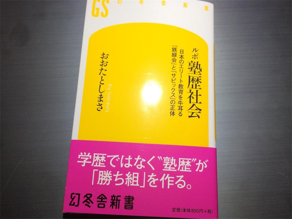 f:id:shiodaifuku:20170403061939j:image