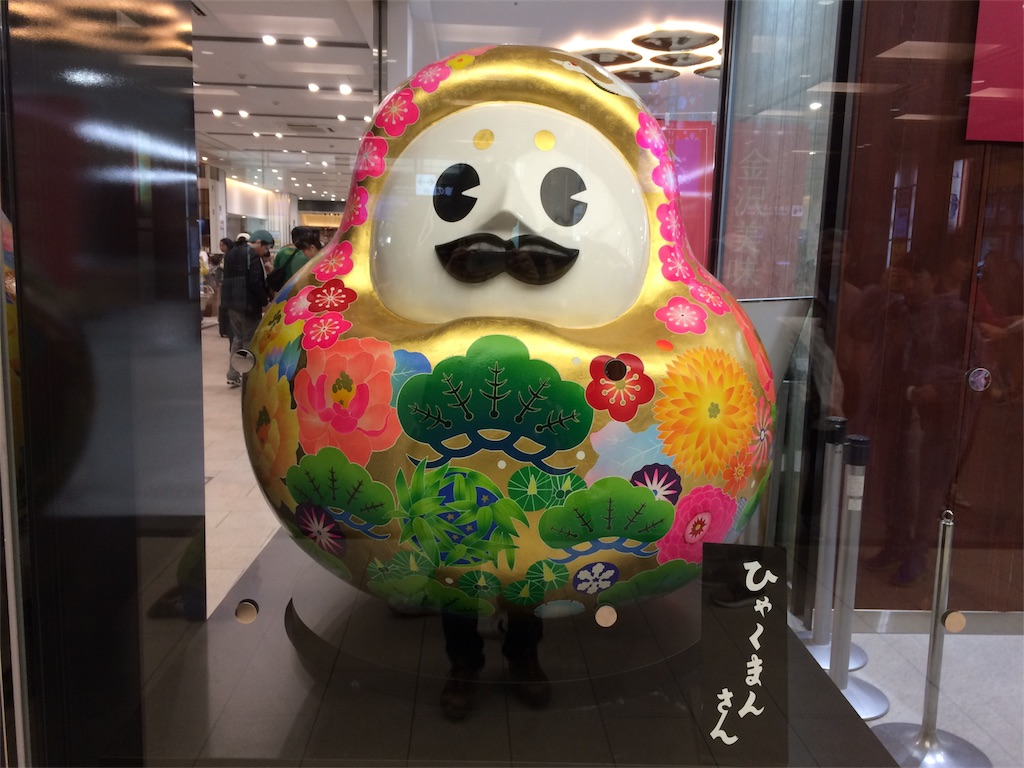 f:id:shiodaifuku:20170508093539j:image