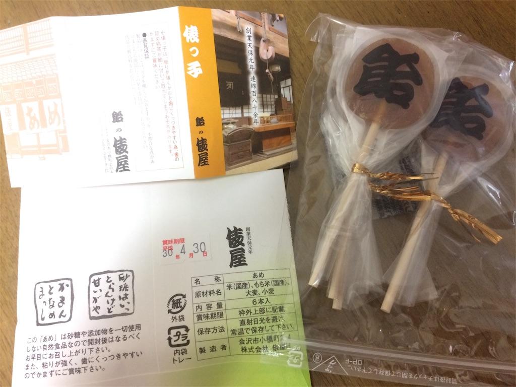 f:id:shiodaifuku:20170508093631j:image