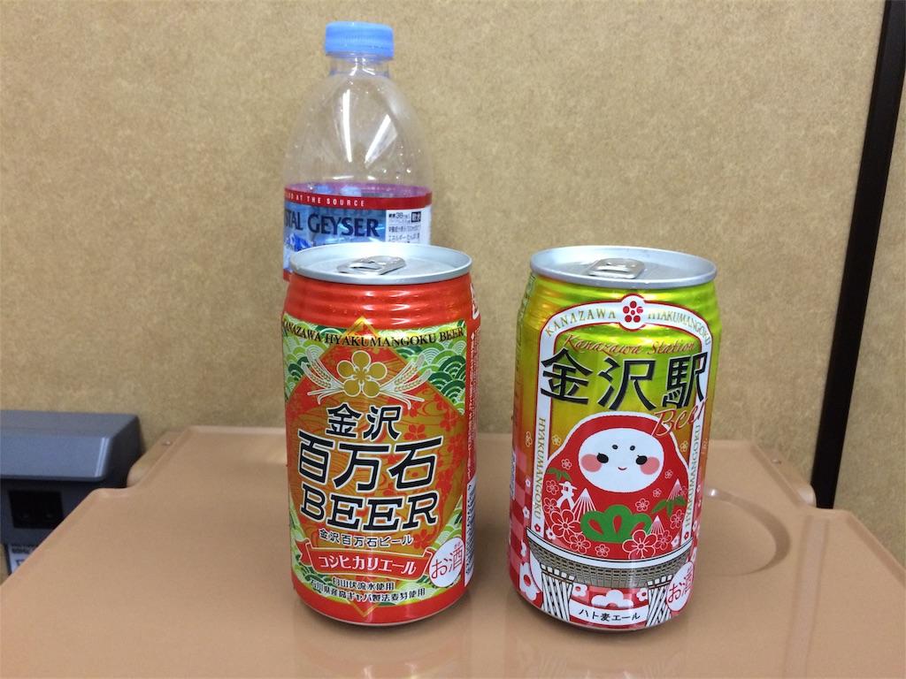 f:id:shiodaifuku:20170508093715j:image