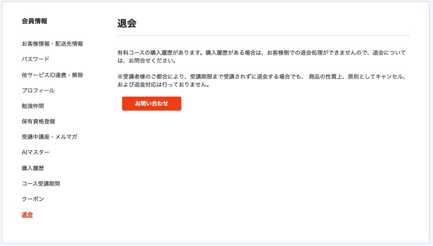 f:id:shiofutatsumami:20210301214704p:plain