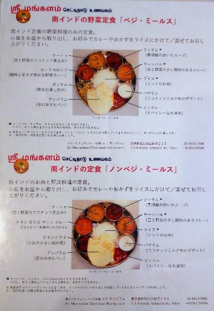 f:id:shiohitorinomi:20200913121406j:image