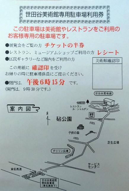f:id:shiohitorinomi:20200914124214j:image