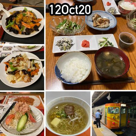 f:id:shioiri:20201013070124j:plain