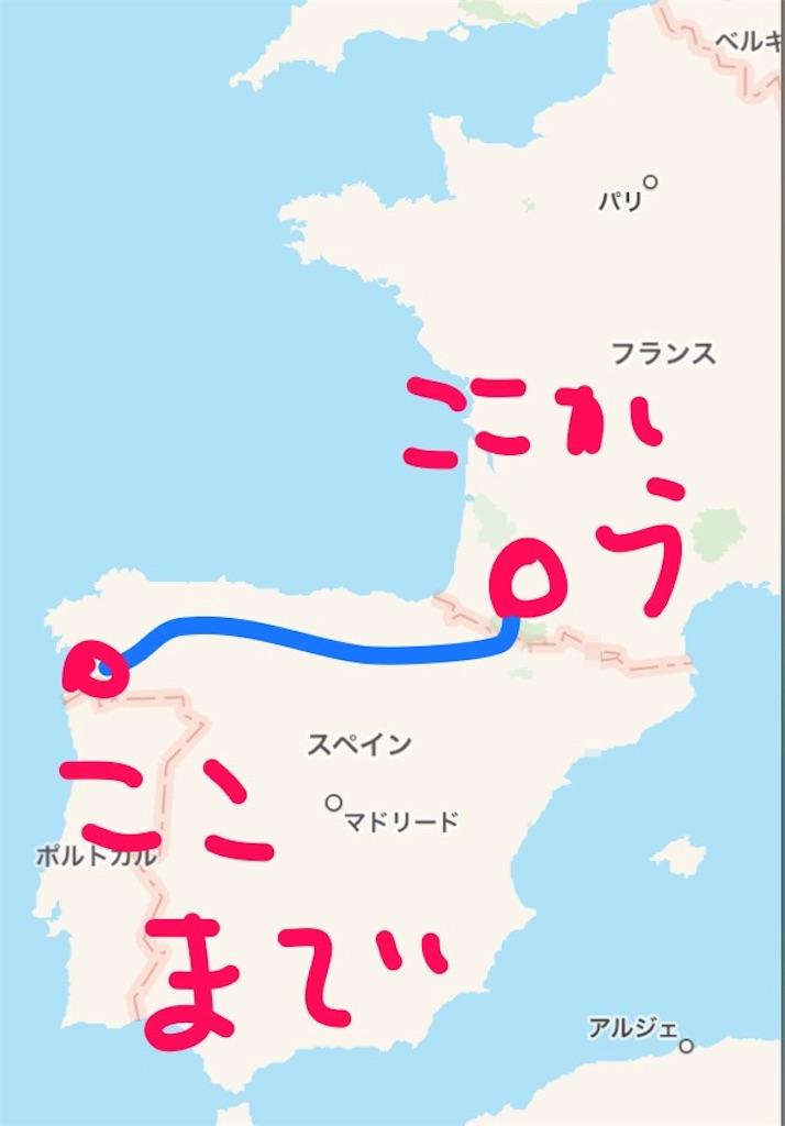 f:id:shioirikun:20161109055353j:image