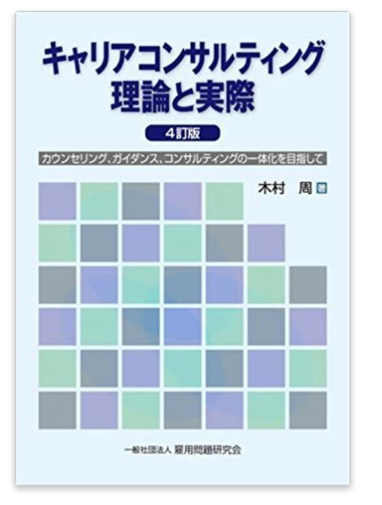f:id:shiokara222:20180222104832p:plain