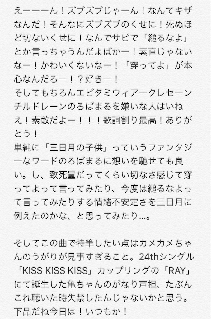 f:id:shiokara_maru:20181101230455j:image