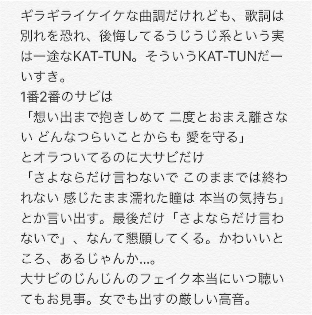f:id:shiokara_maru:20181101230522j:image