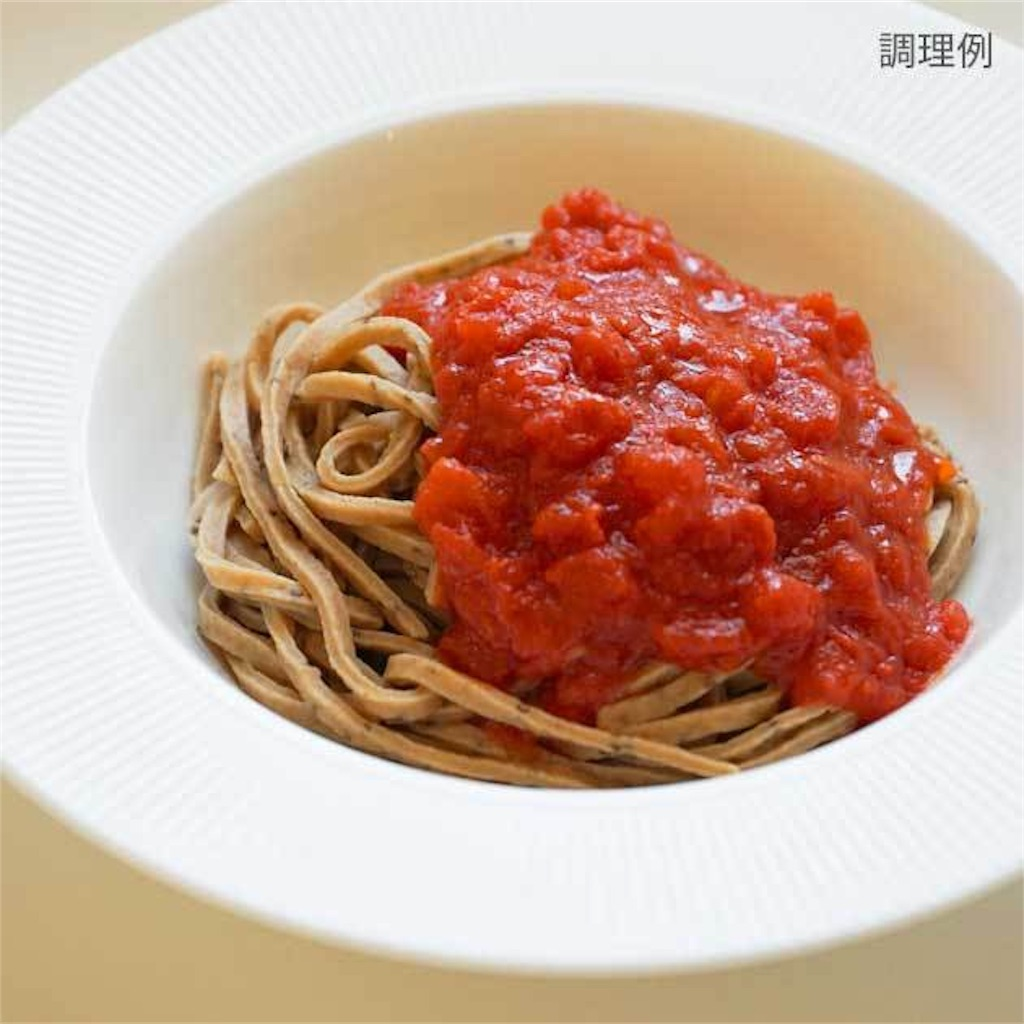 f:id:shiokara_maru:20190321003614j:image