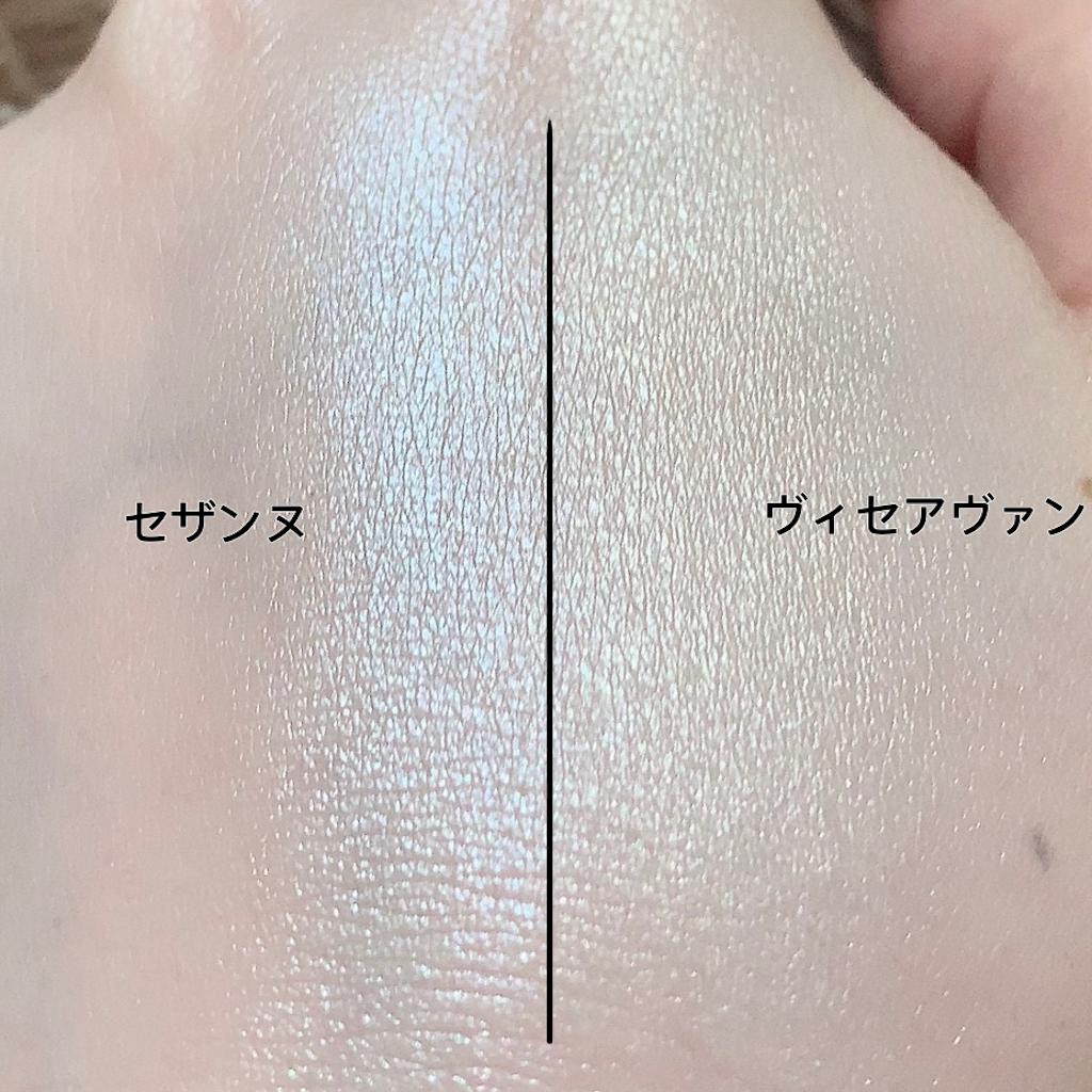 f:id:shiokara_maru:20190517225254p:image