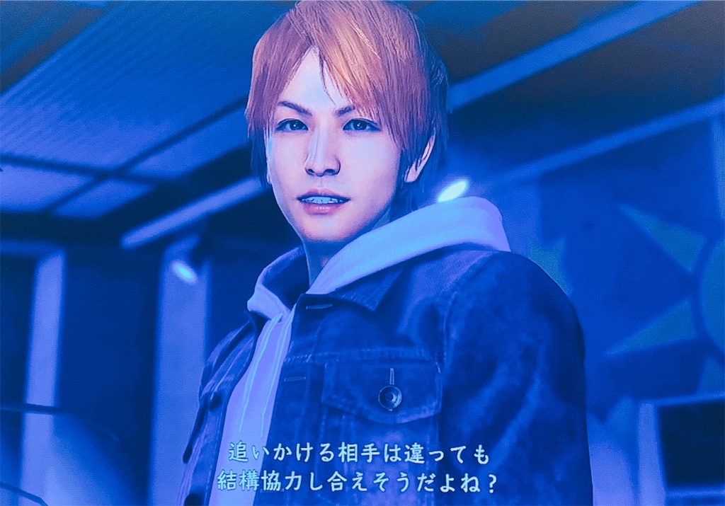 f:id:shiokara_maru:20201020015931j:image