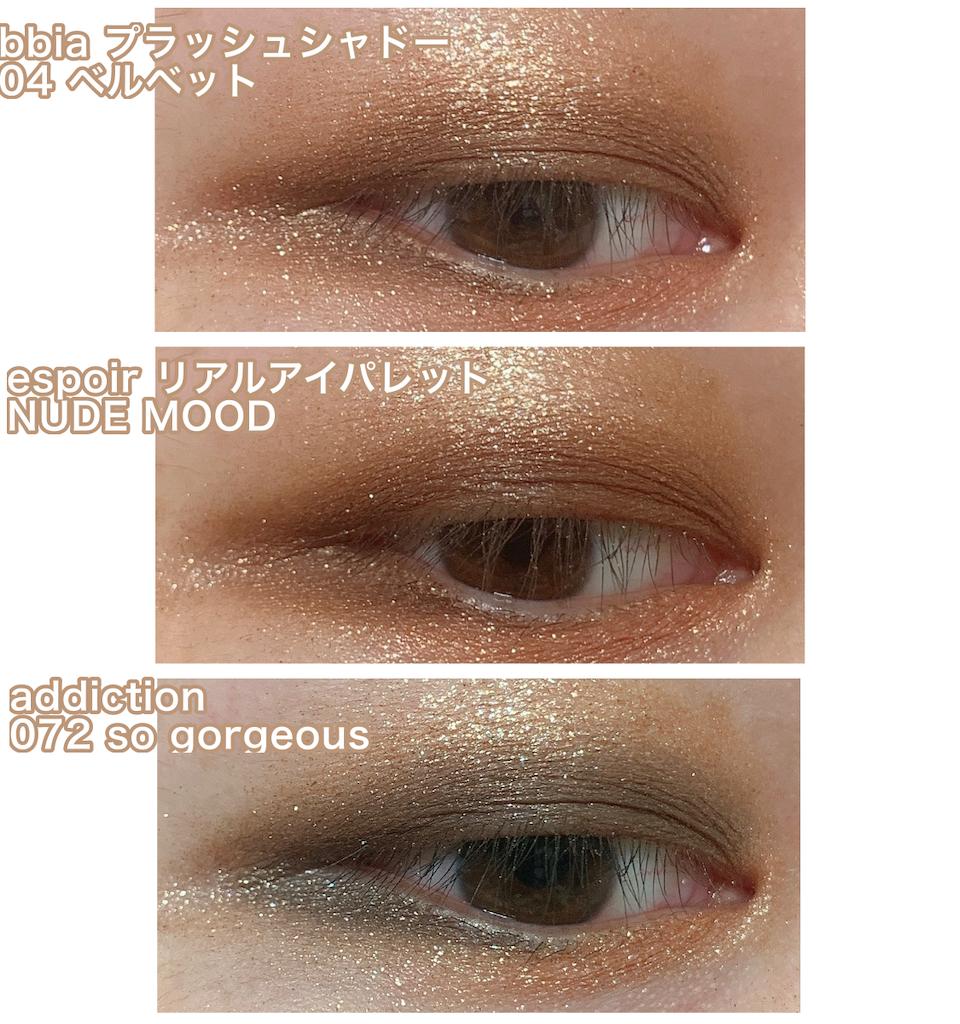 f:id:shiokara_maru:20201022215513p:image