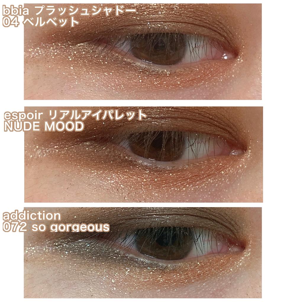 f:id:shiokara_maru:20201022230420p:image