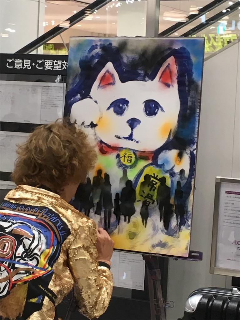 f:id:shiokawa11:20170115085934j:image