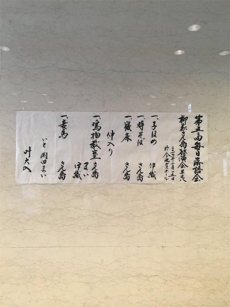 f:id:shiokawa11:20170115171617j:image