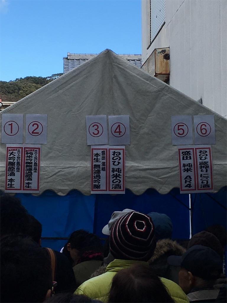 f:id:shiokawa11:20170212181846j:image