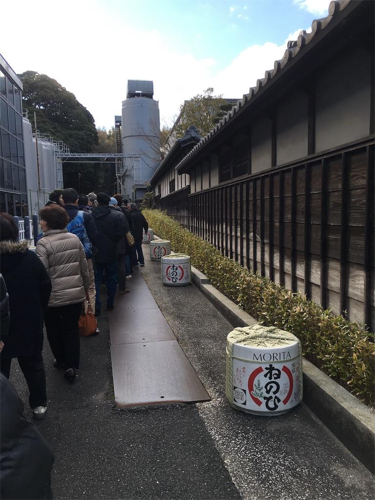 f:id:shiokawa11:20170212184058j:image