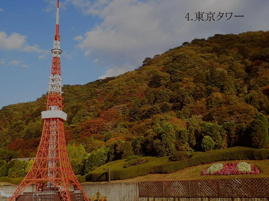 f:id:shiokazeokayama:20180604214223j:plain