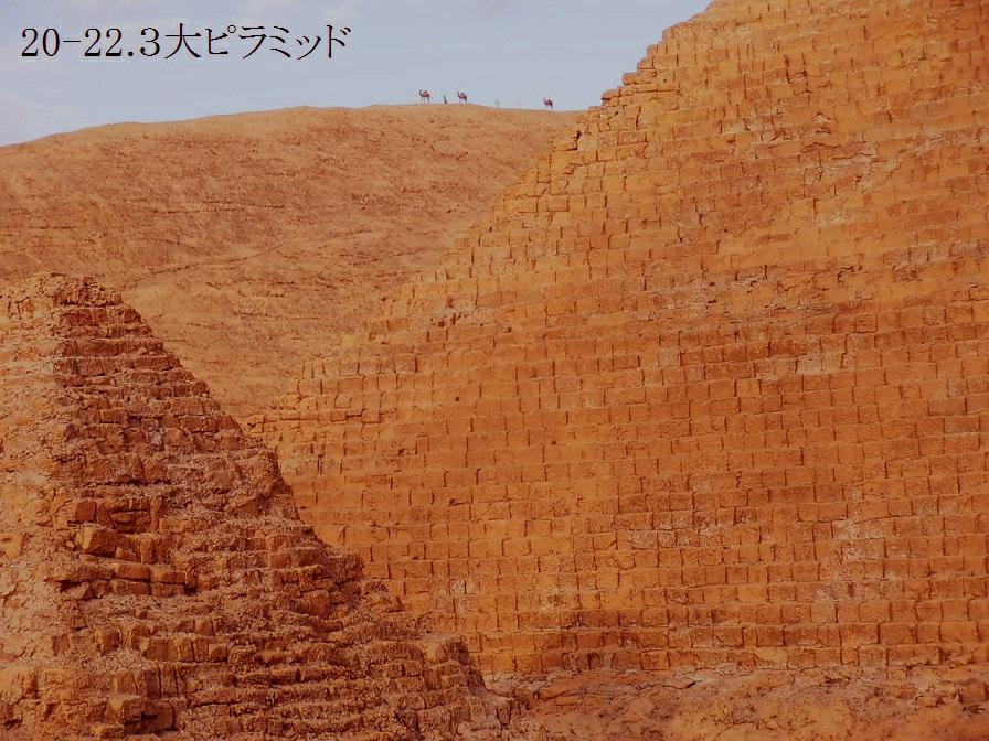 f:id:shiokazeokayama:20180604214229j:plain