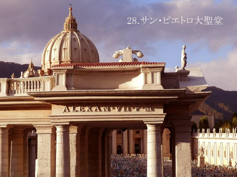 f:id:shiokazeokayama:20180604214250j:plain