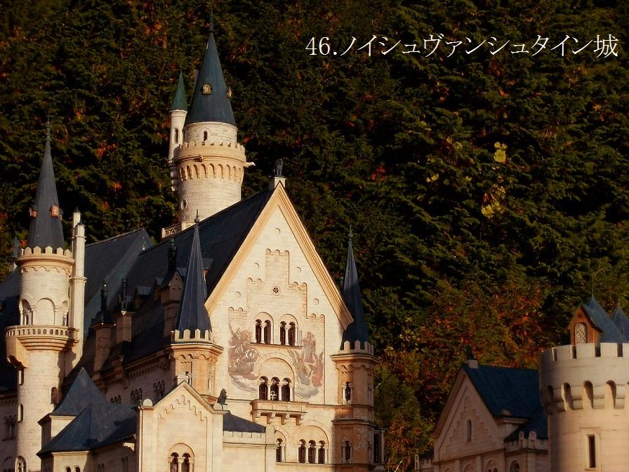 f:id:shiokazeokayama:20180604214253j:plain