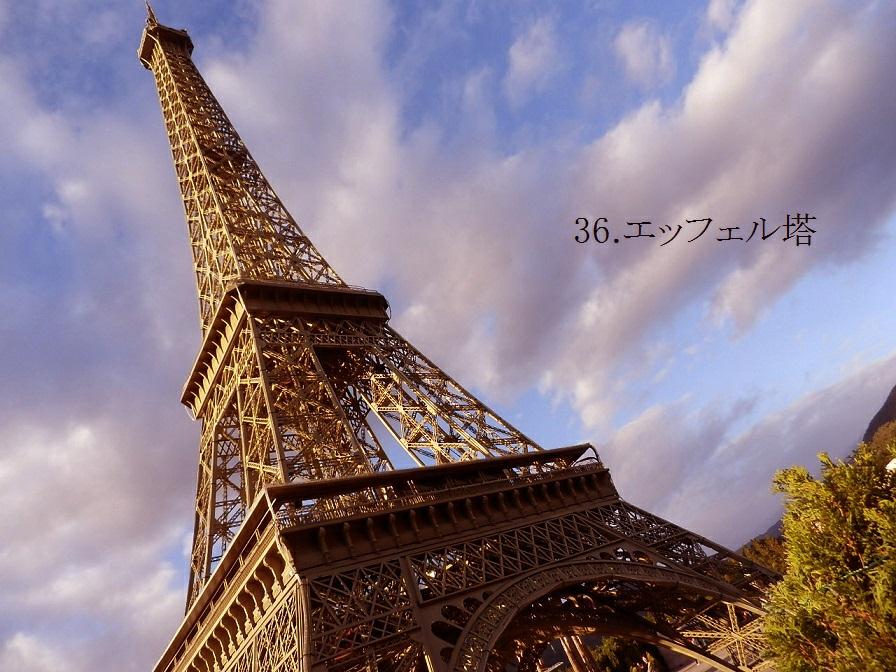 f:id:shiokazeokayama:20180604214258j:plain