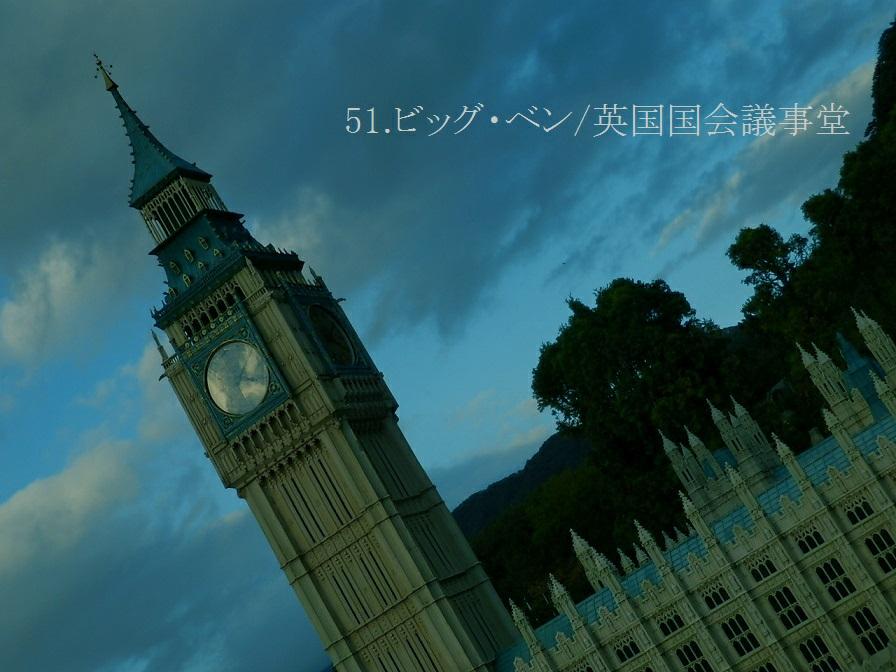 f:id:shiokazeokayama:20180604214308j:plain