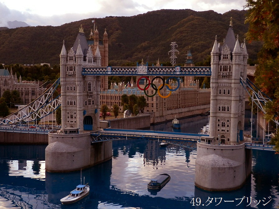 f:id:shiokazeokayama:20180604214312j:plain