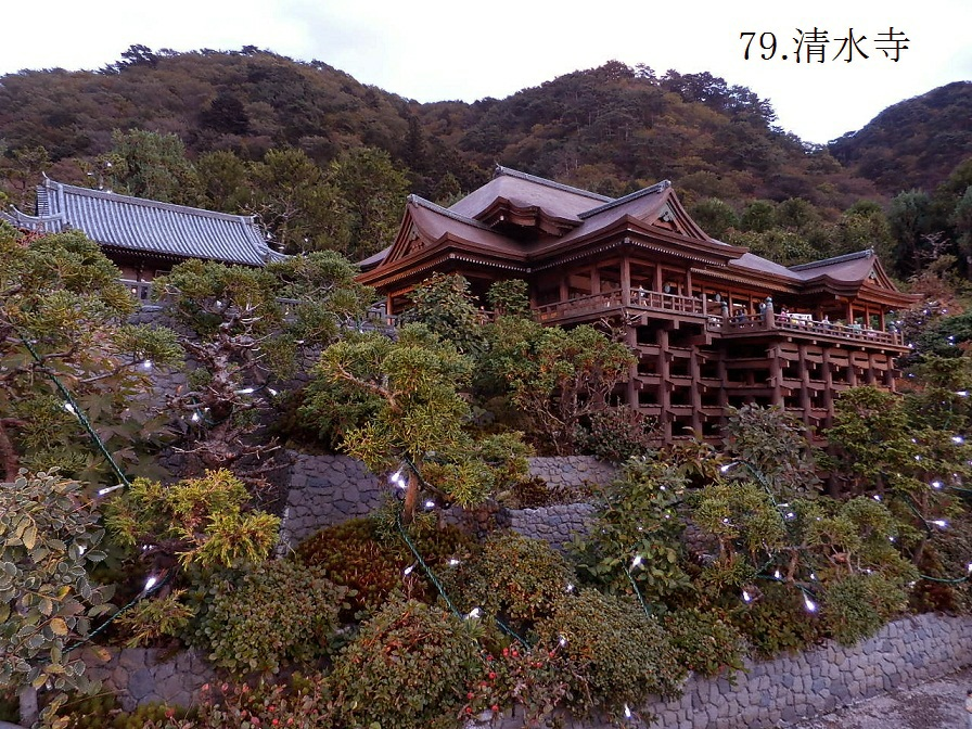 f:id:shiokazeokayama:20180606212626j:plain