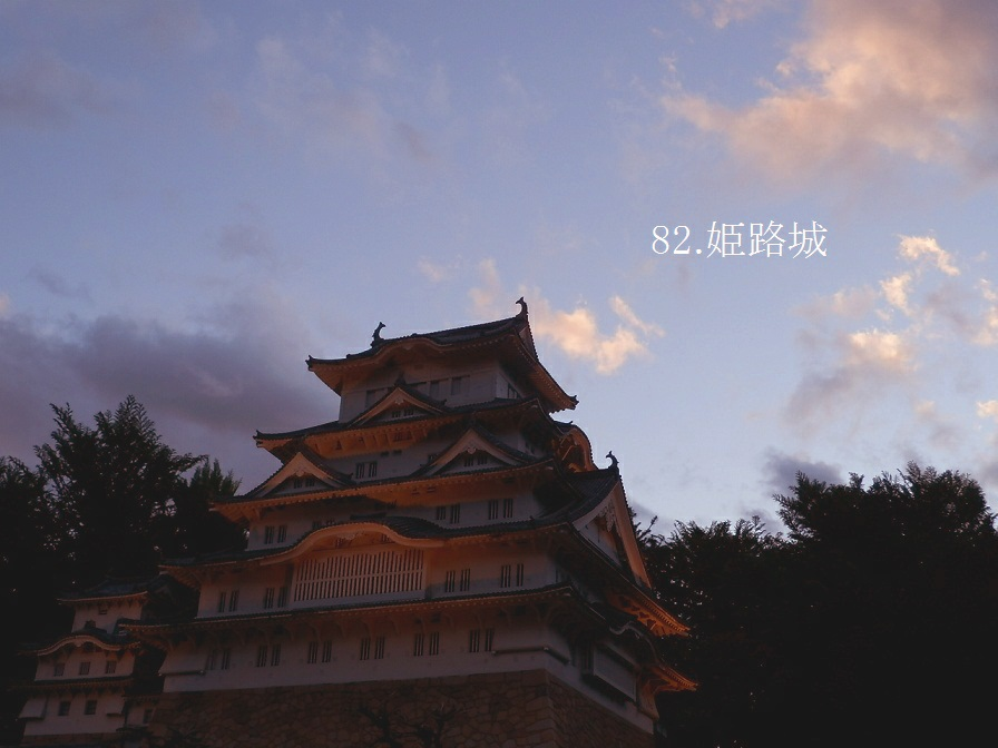 f:id:shiokazeokayama:20180606212642j:plain