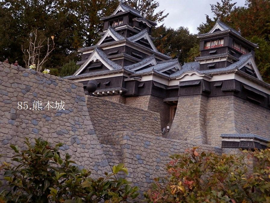 f:id:shiokazeokayama:20180606212659j:plain