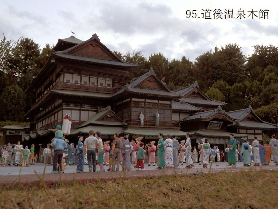 f:id:shiokazeokayama:20180606212713j:plain