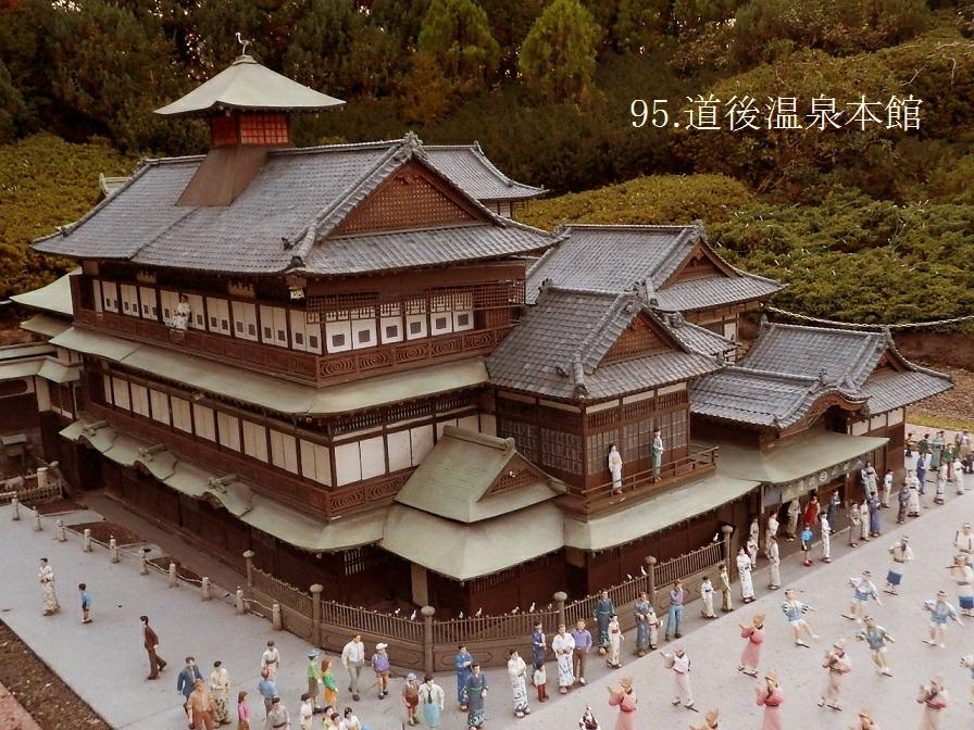f:id:shiokazeokayama:20180606212724j:plain
